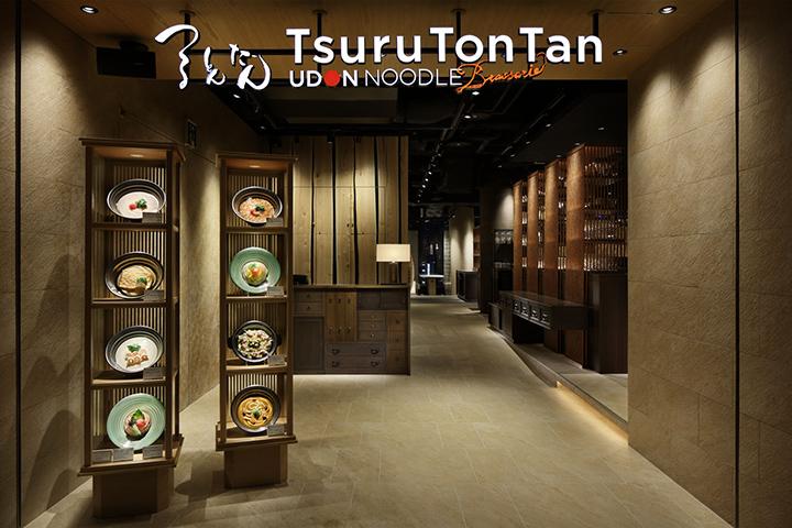 TsuruTonTan UDON NOODLE Brasserie 銀座 外観写真