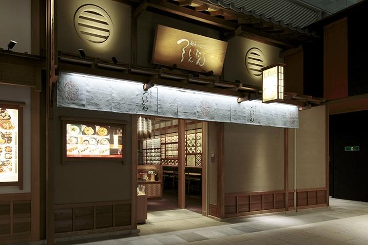 麺匠の心つくし つるとんたん 羽田空港店 外観写真