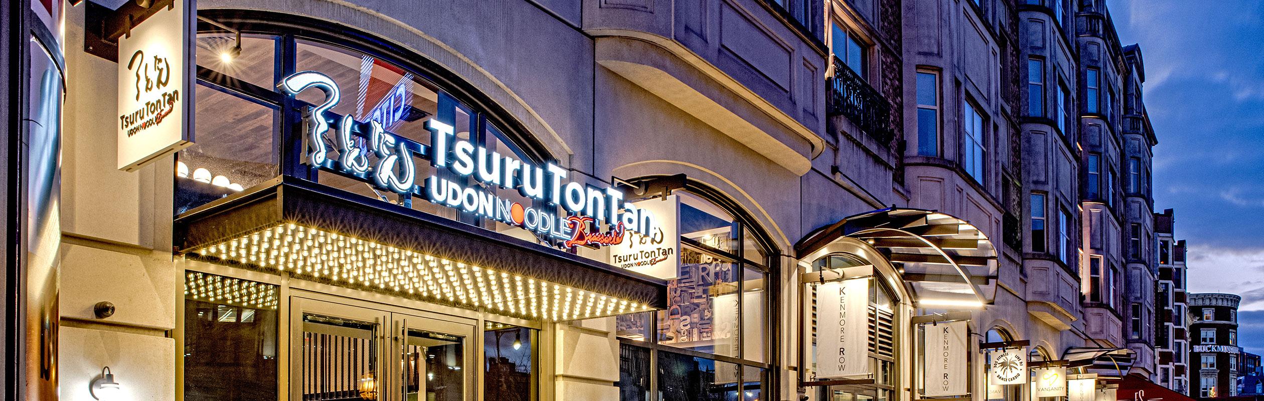 TsuruTonTan UDON NOODLE Brasserie ボストン イメージ写真