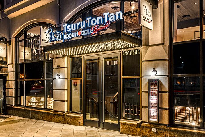 TsuruTonTan UDON NOODLE Brasserie ボストン 外観写真
