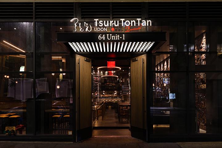 TsuruTonTan UDON NOODLE Brasserie ミッドタウン 外観写真